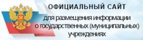 Бас-гов